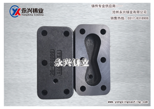 compressor body cover