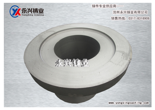 mining machinery casting