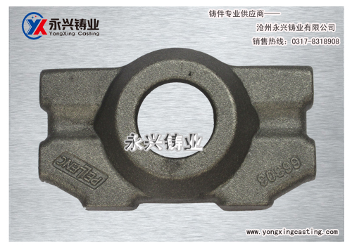 Agricultural machinery spare part